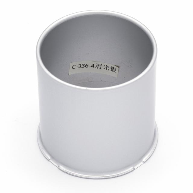 CENTER CAP LEVEL 8 OPN 5/127, 5/135, 6/135 (SILVER)  STR/ZX/TRA